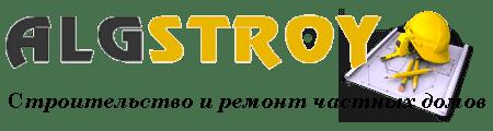 логотип строительного сайта